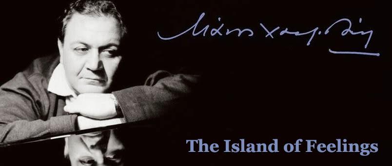 the island of feelings